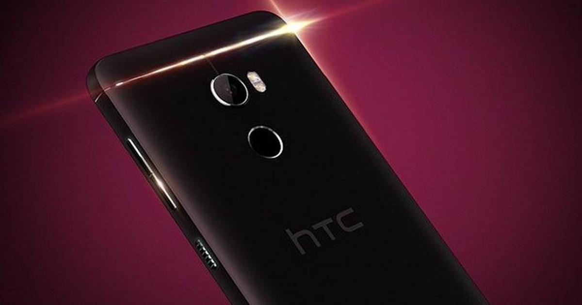 HTC One X10: новый бюджетник схорошей батареей
