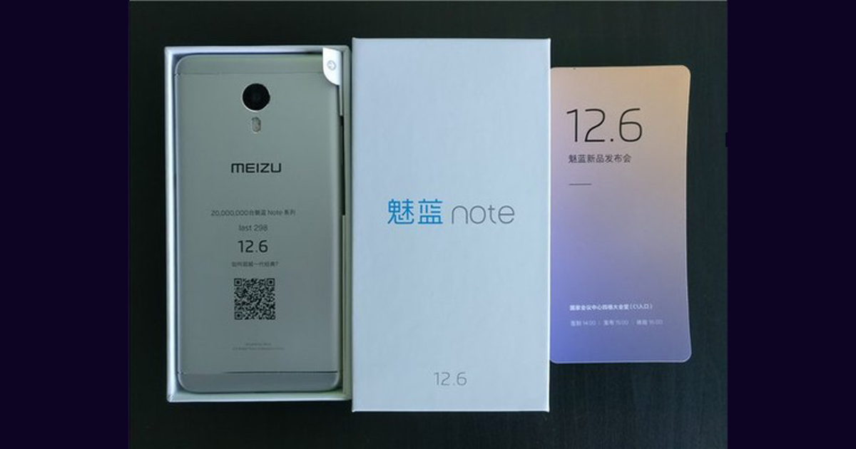Официально: Meizu X представят 6 декабря