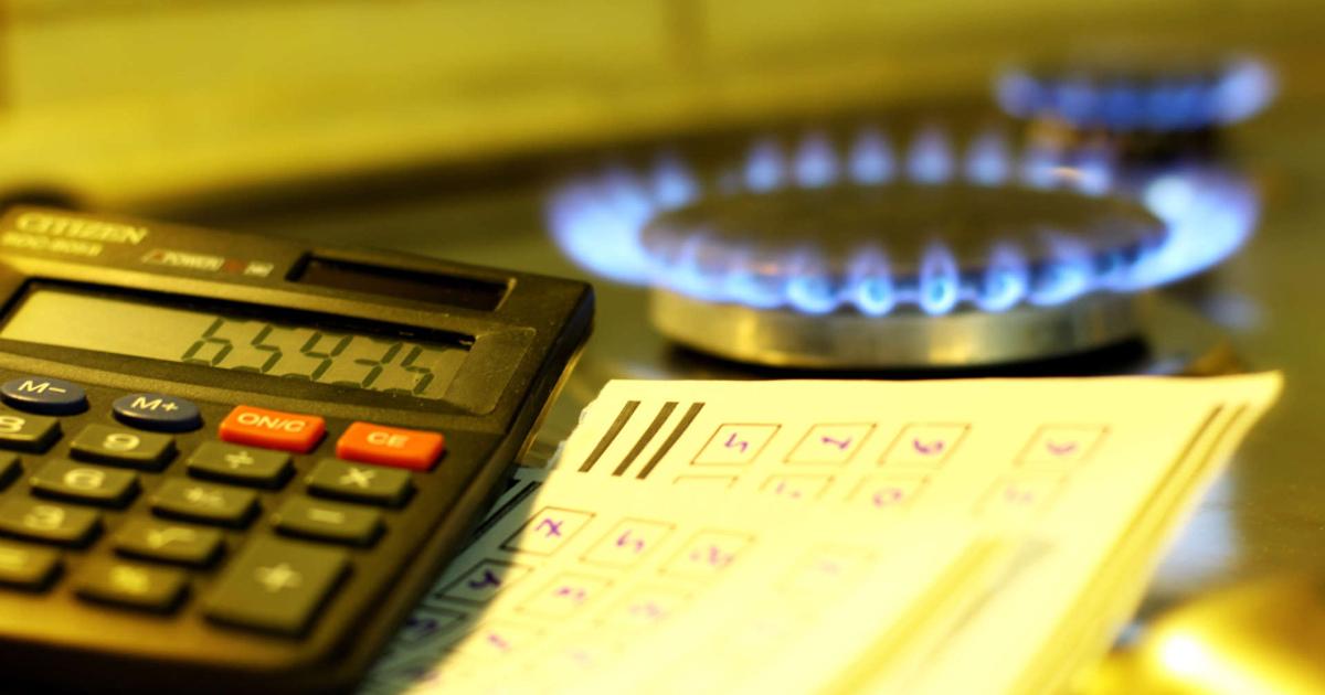 Инструкция: как сэкономить на оплате за электроэнергию