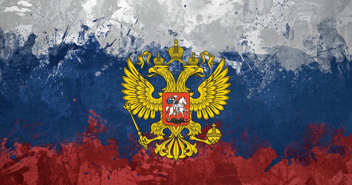 Длягосударственных сайтов разработают единый российский шрифт