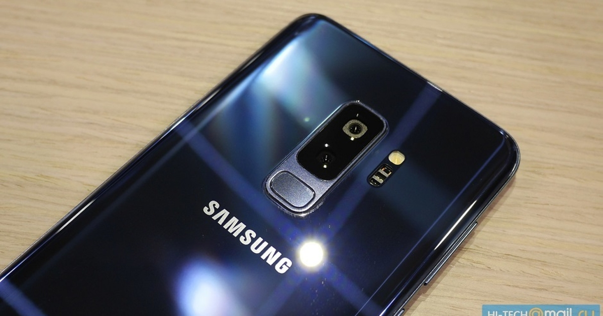 Samsung Galaxy S9 разогнали доскорости в1 гигабит через4G