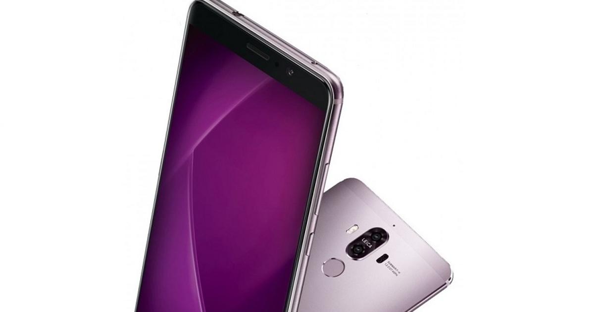 Смартфон Huawei Mate 9 получит 4-кратный оптический зум