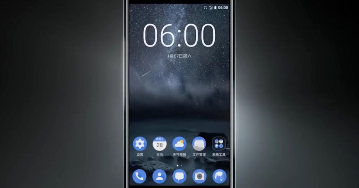 Nokia 6 распродали заминуту