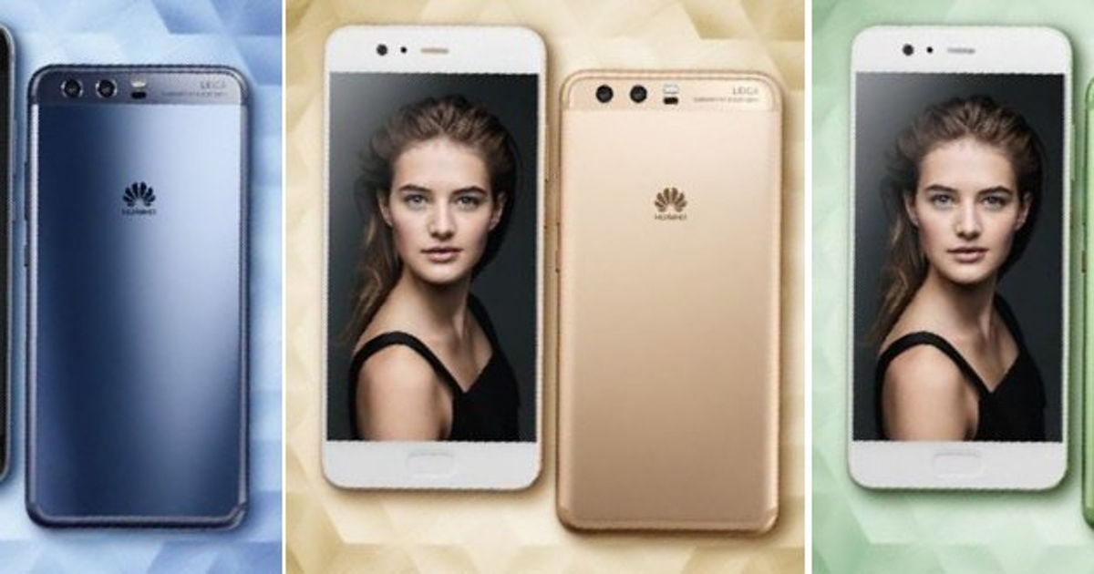 Пресс-фото Huawei P10 появились винтернете