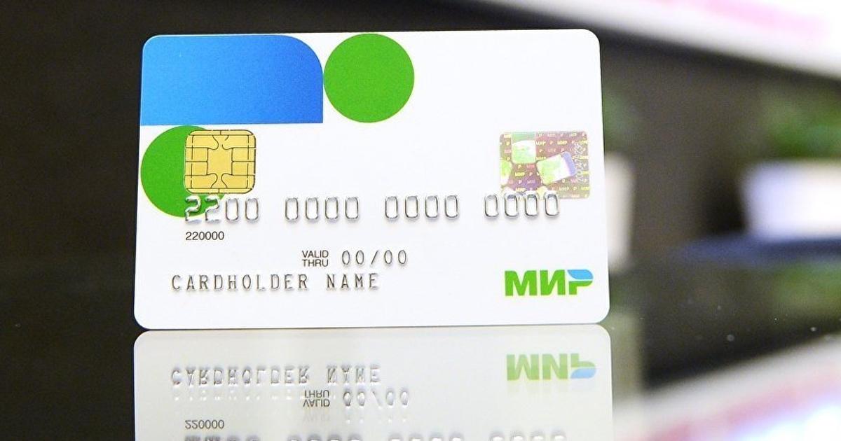 Платежную систему Mir Pay запустят вначале 2019 года