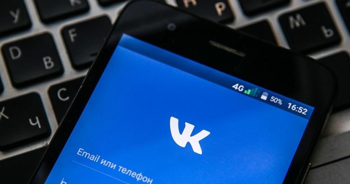 «ВКонтакте» поможет пользователями подвести итоги года