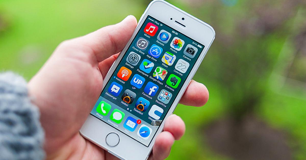 Конец эпохи: магазины готовятся прекратить продажи легендарного iPhone 5s