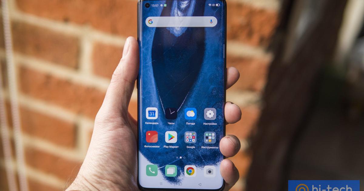 Названы самые мощные Android-смартфоны июля