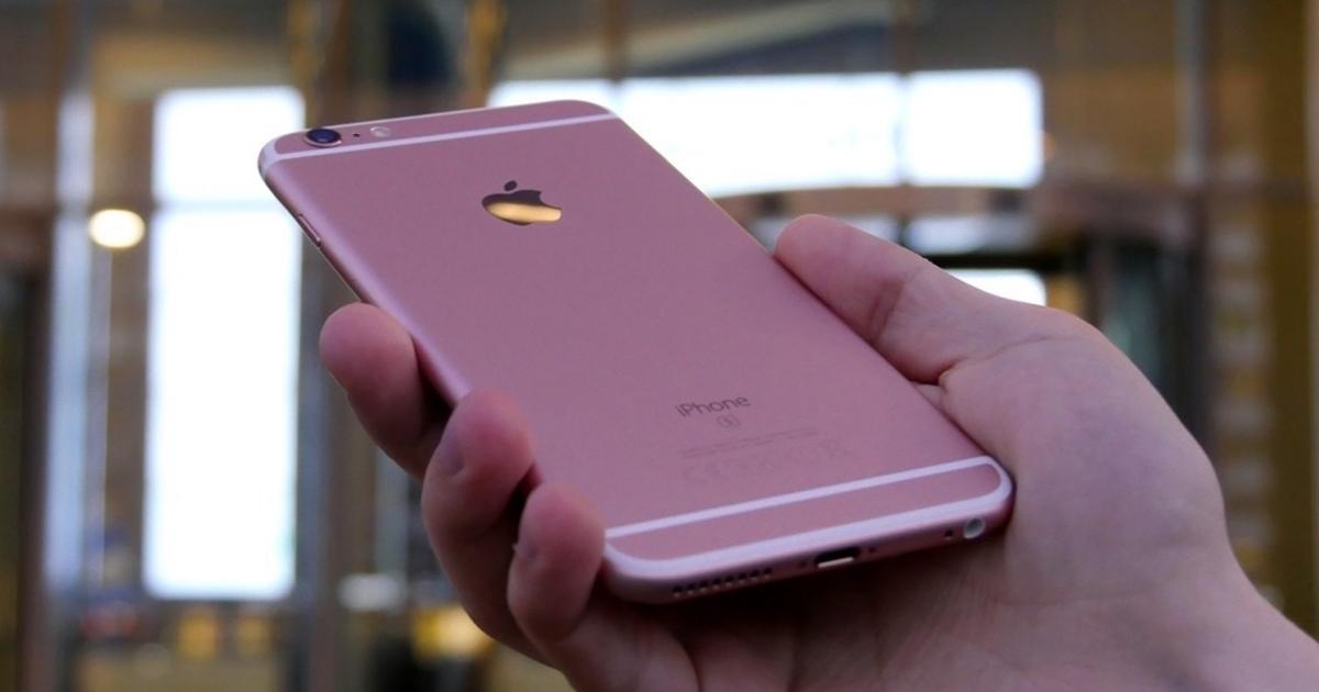 Хитрая схема: как купить официальный iPhone 6s намного дешевле