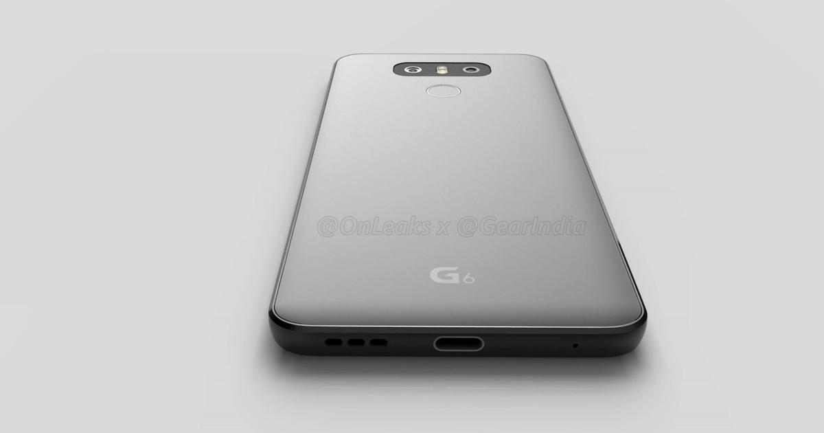 LG раскрыла подробности оновомLG G6