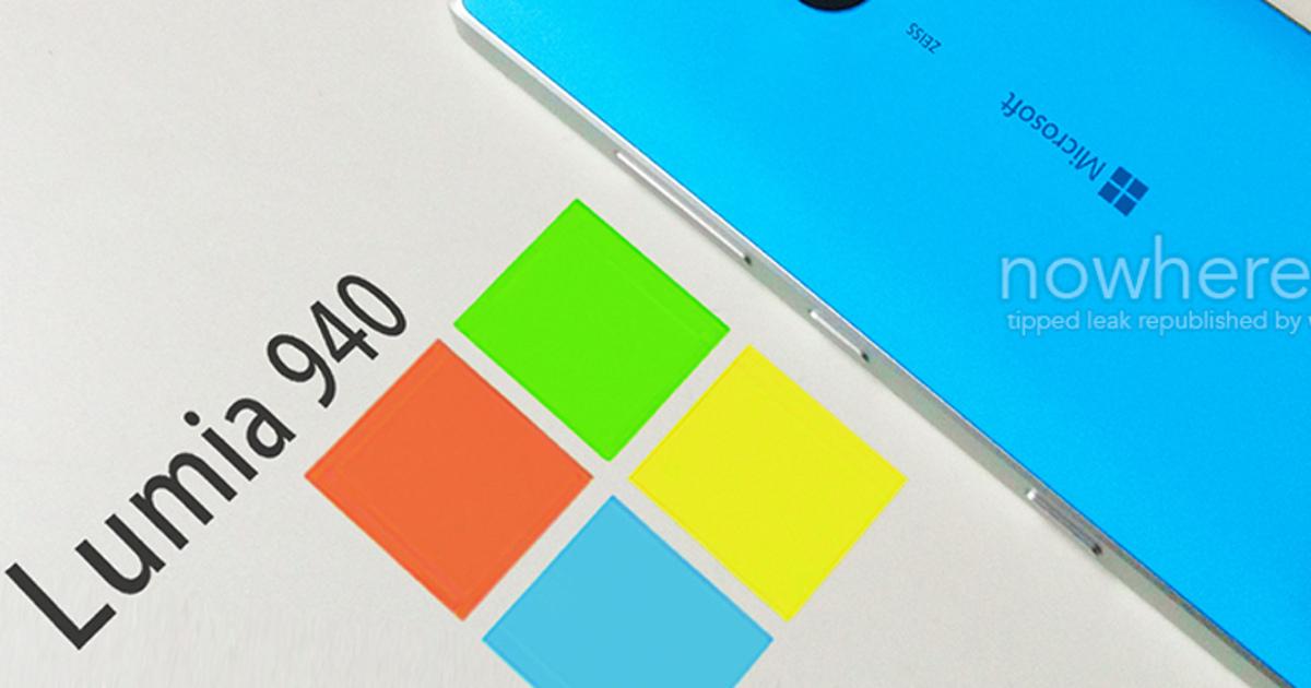 Утечка: первое фото неанонсированного флагмана Microsoft
