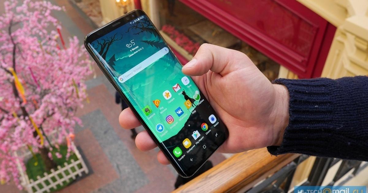 Samsung Galaxy S8+ подешевел начетверть