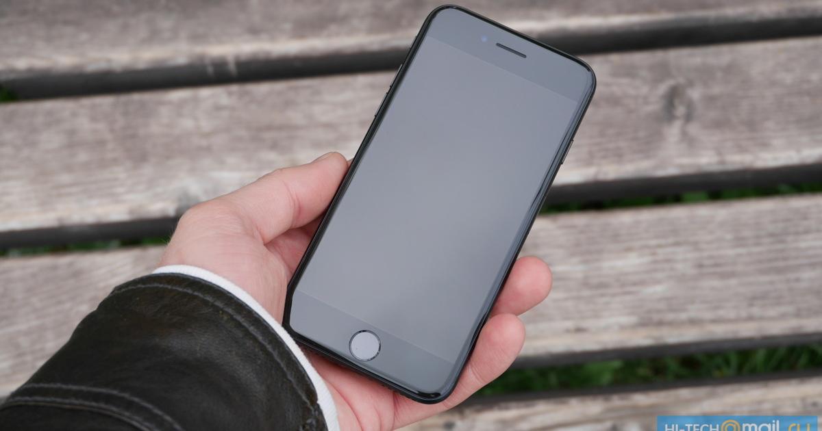 iPhone 7 резко подешевел вРоссии