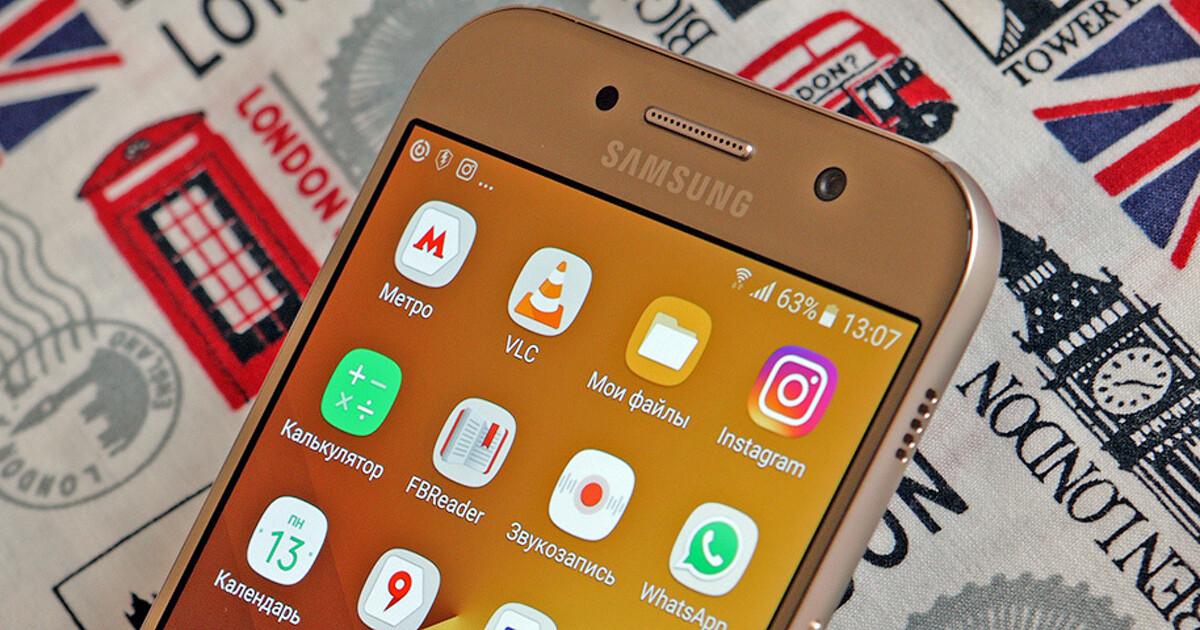 Обзор Samsung Galaxy A5 (2017): середнячок сзащитой отводы иклассными селфи