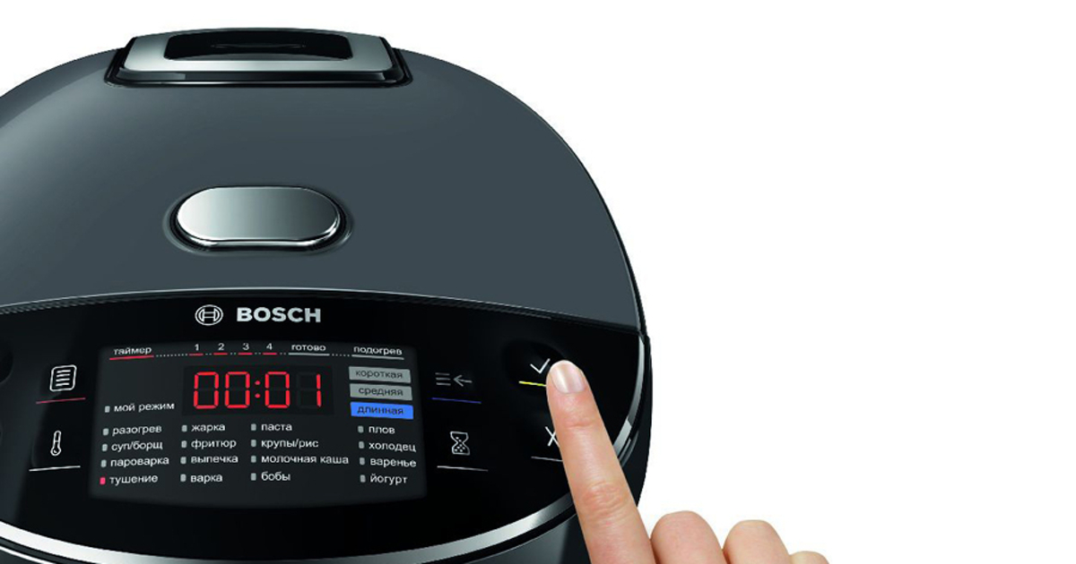 Bosch впервые выпустила мультиварки