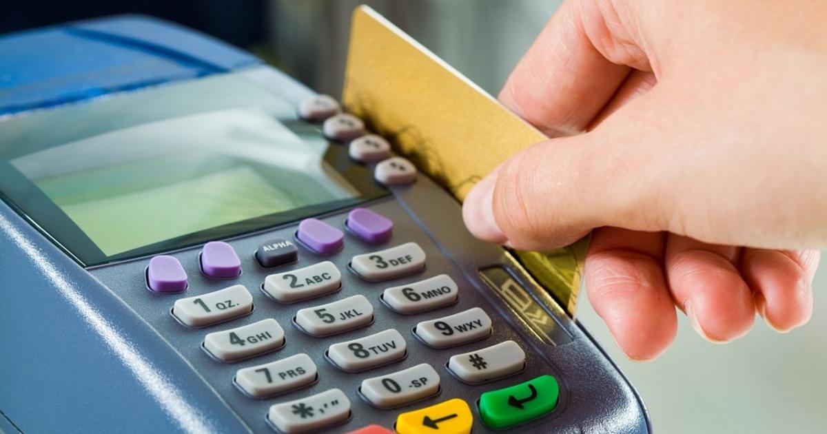 Осторожно: вашу банковскую карту могут перехватить
