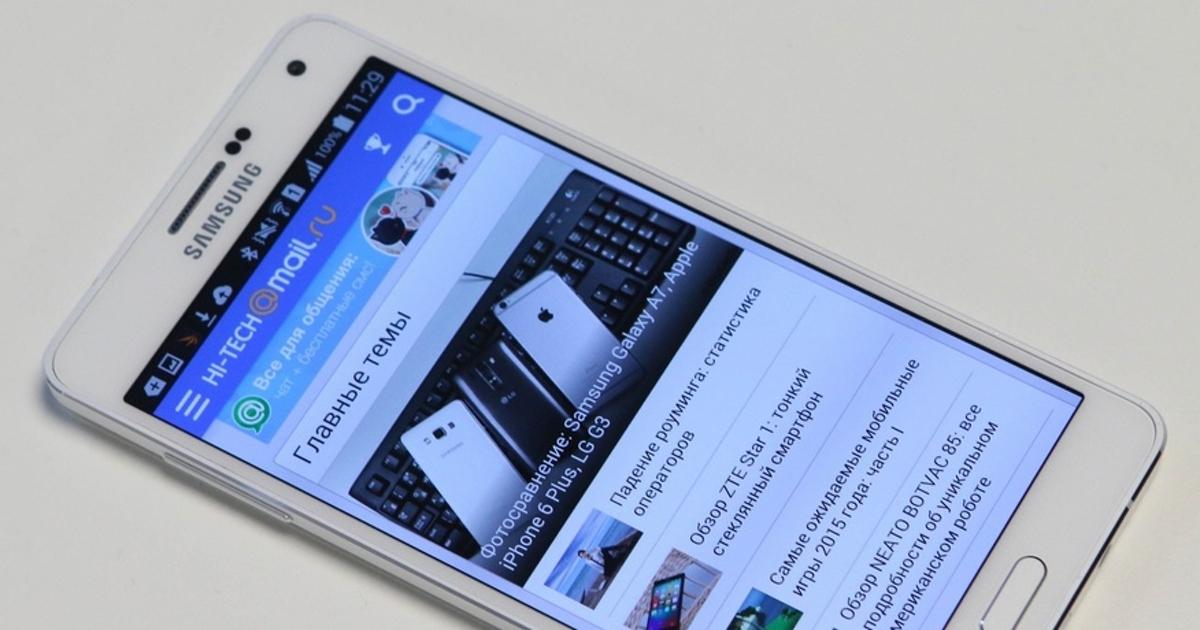Утечка: самый тонкий корейский смартфон