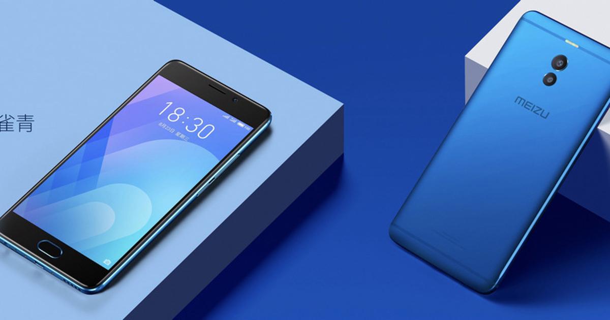 Meizu M6: бюджетник официально поступил впродажу вРоссии