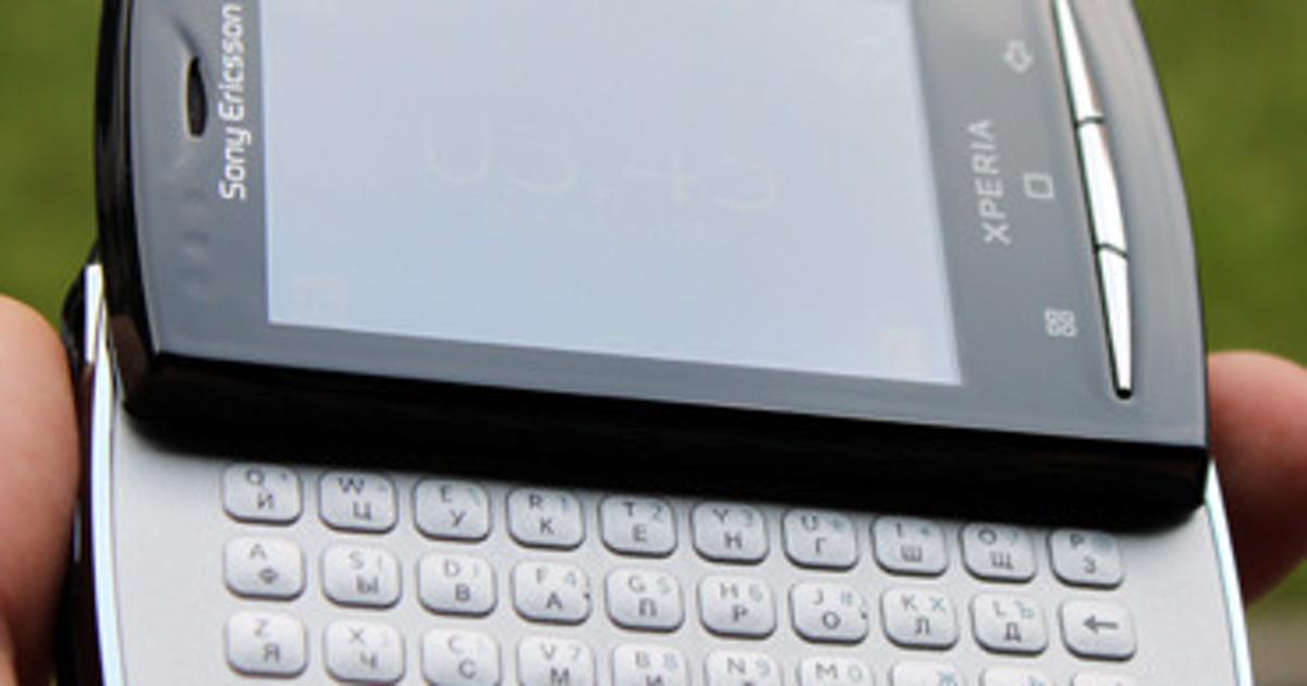 Sony ericsson xperia x10 mini прошивка