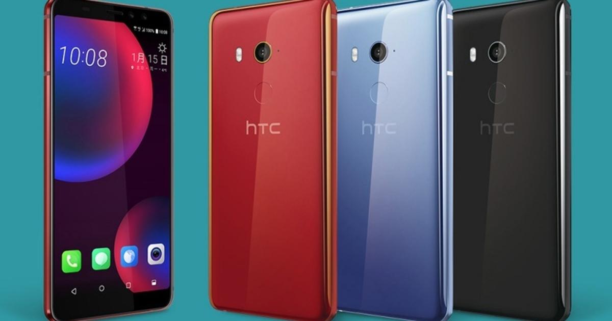 HTC U11 EYEs представлен официально. Бюджетник, который стоит недешево