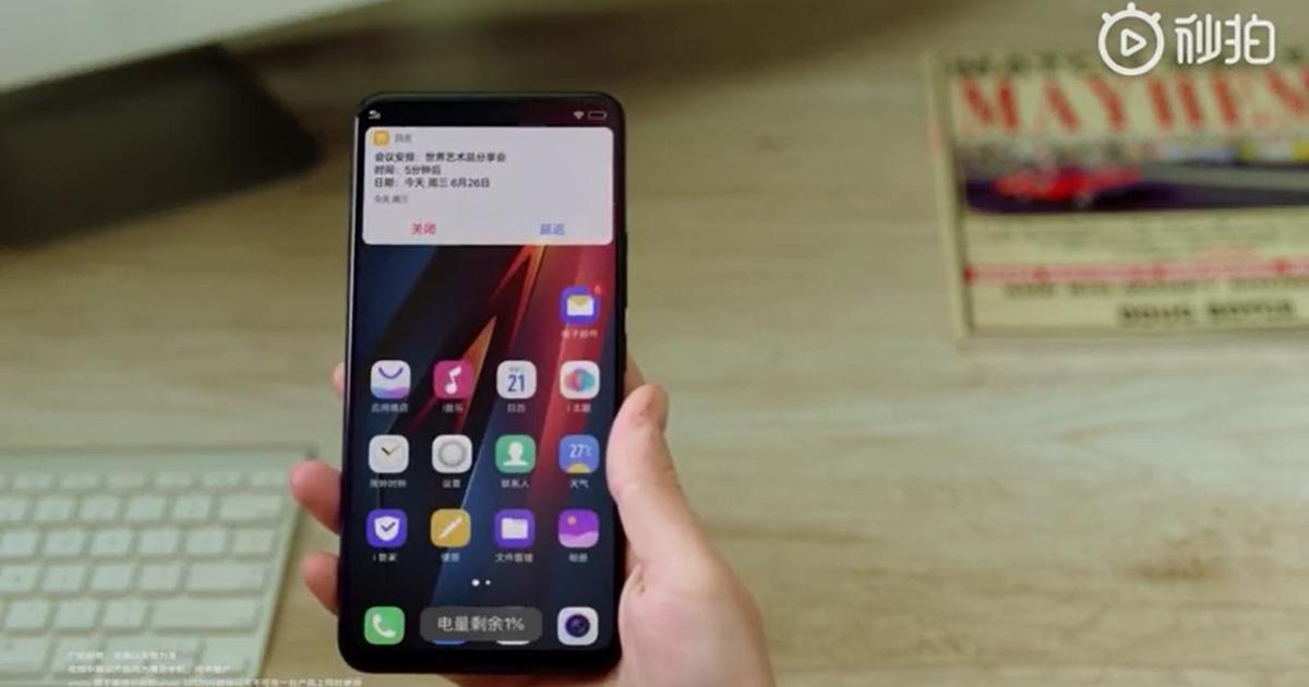 Vivo представила смартфон iQOO с5G исамую быструю зарядку