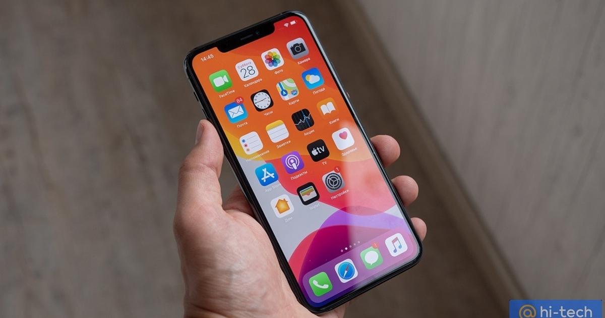 Apple добавит вiPhone 12 новый FaceID ив2021 году откажется отLightning