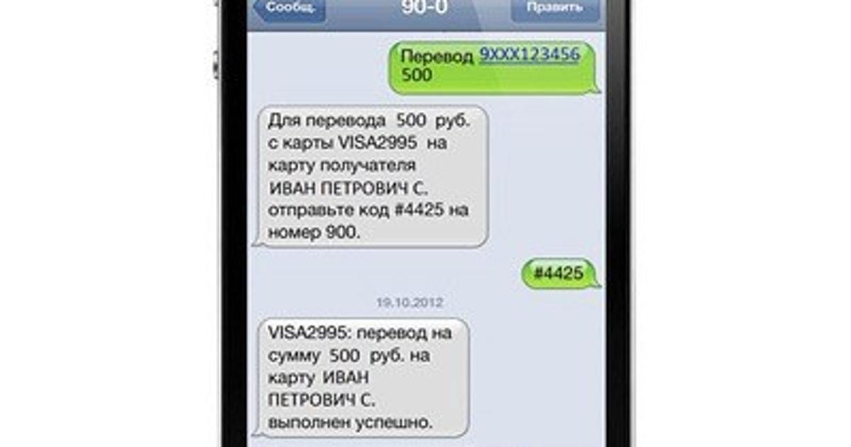 Мобильный сайт знакомств с номерами телефона