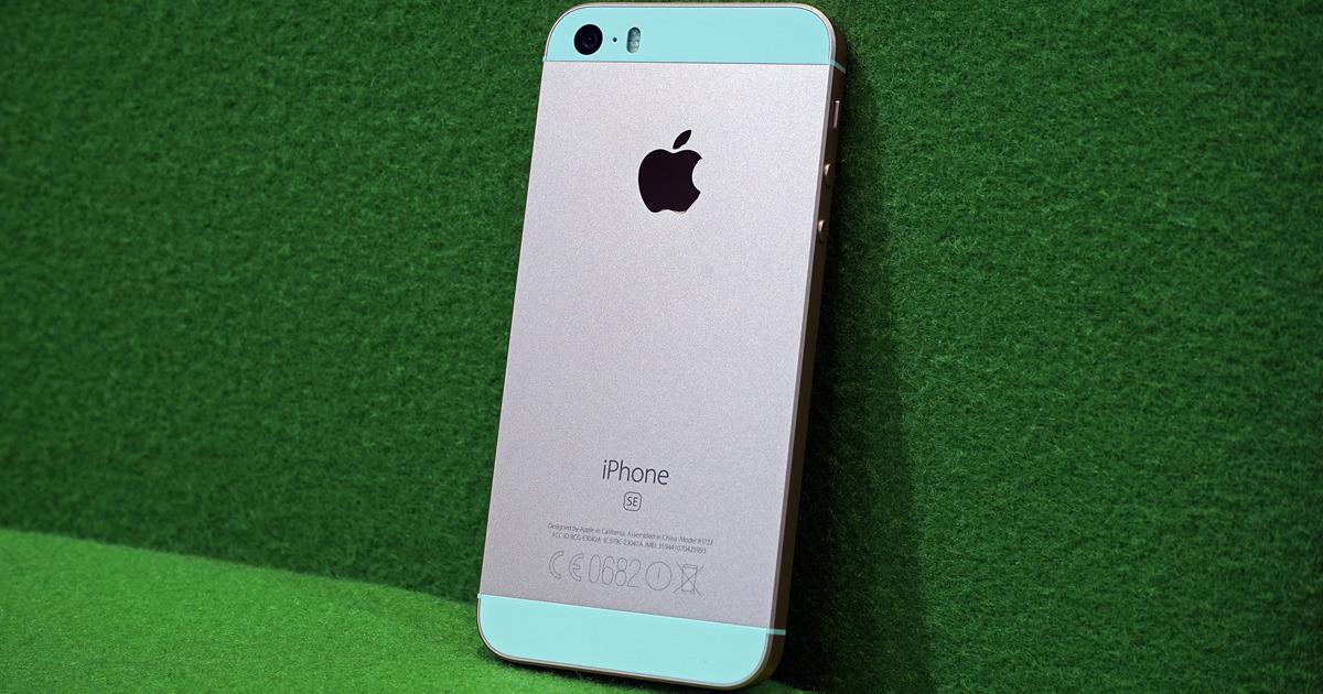 Слухи: Apple выпустит новый iPhone 7 mini весной