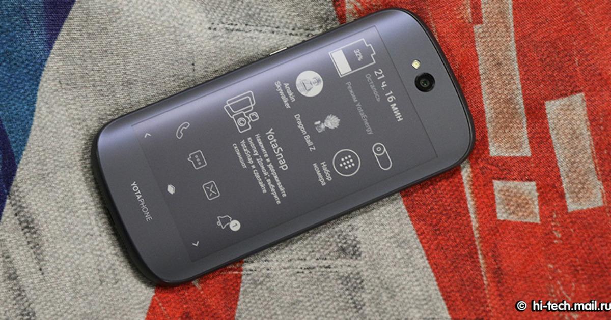 украшения смартфон ермак фото отзывы легко поддается обработке
