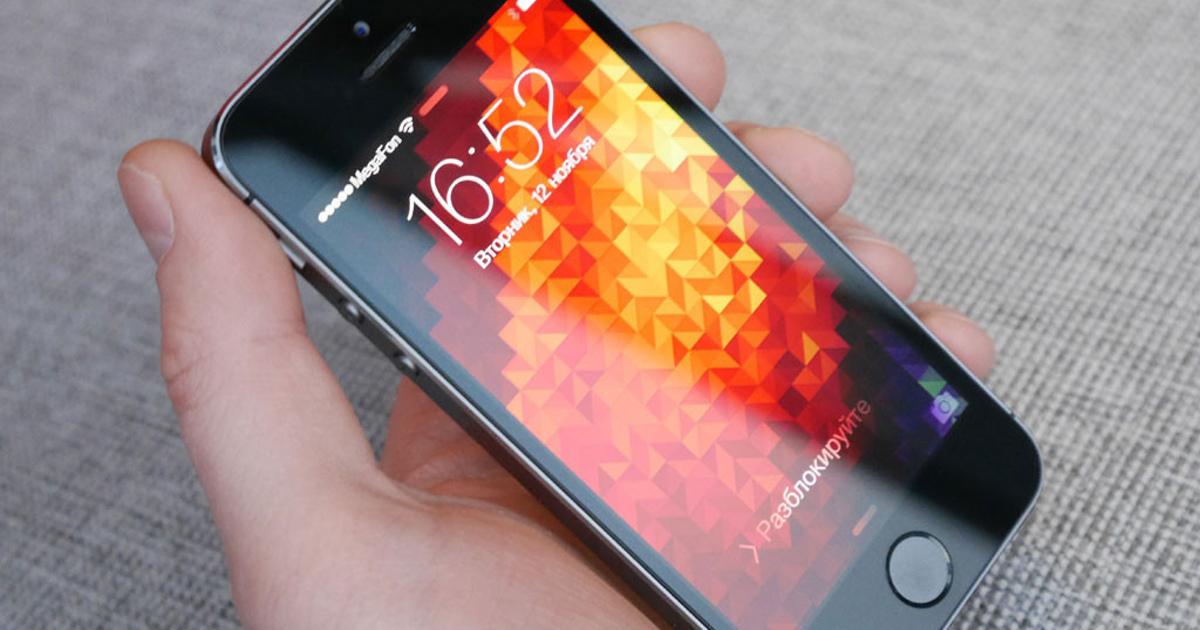 iPhone 5s перестал быть самым продаваемым смартфоном