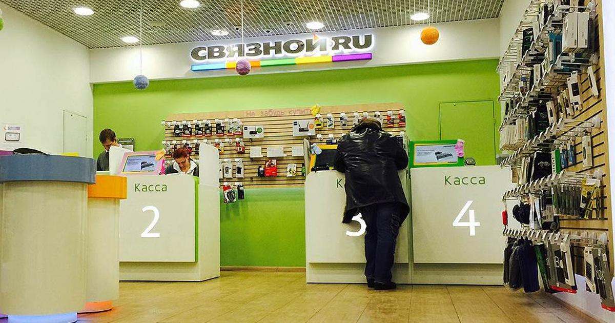 «Связной»: iPhone установили рекорд продаж на российском рынке