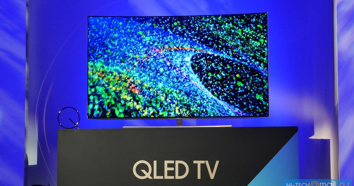QLED-телевизоры Samsung в России: старт продаж и цена