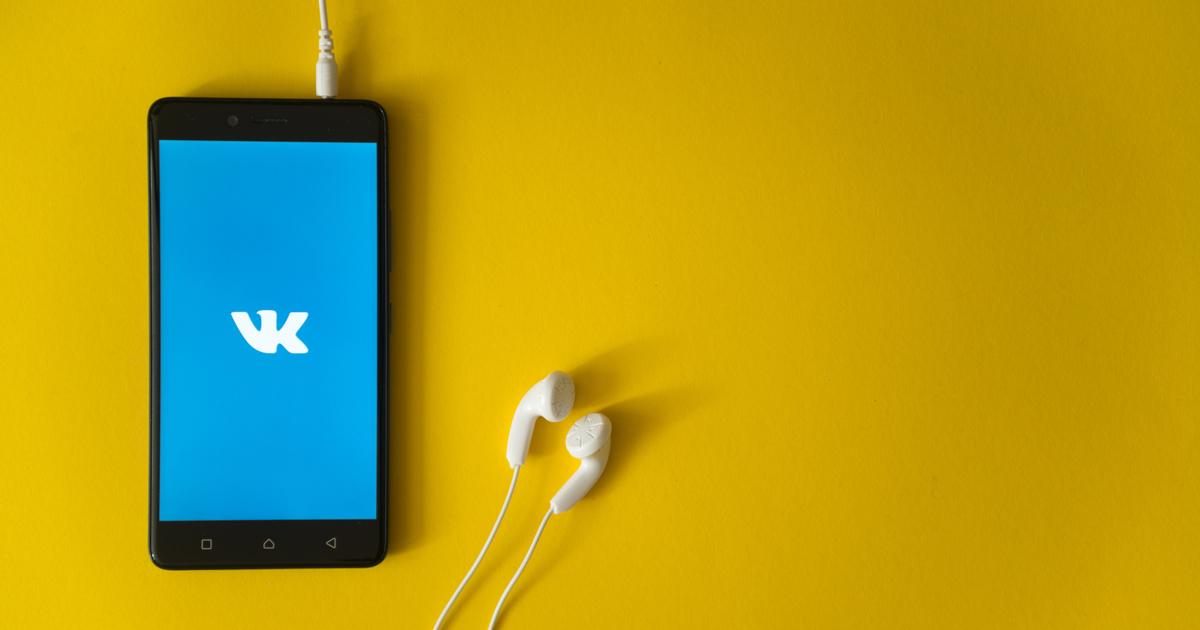 «ВКонтакте» представила новую функцию