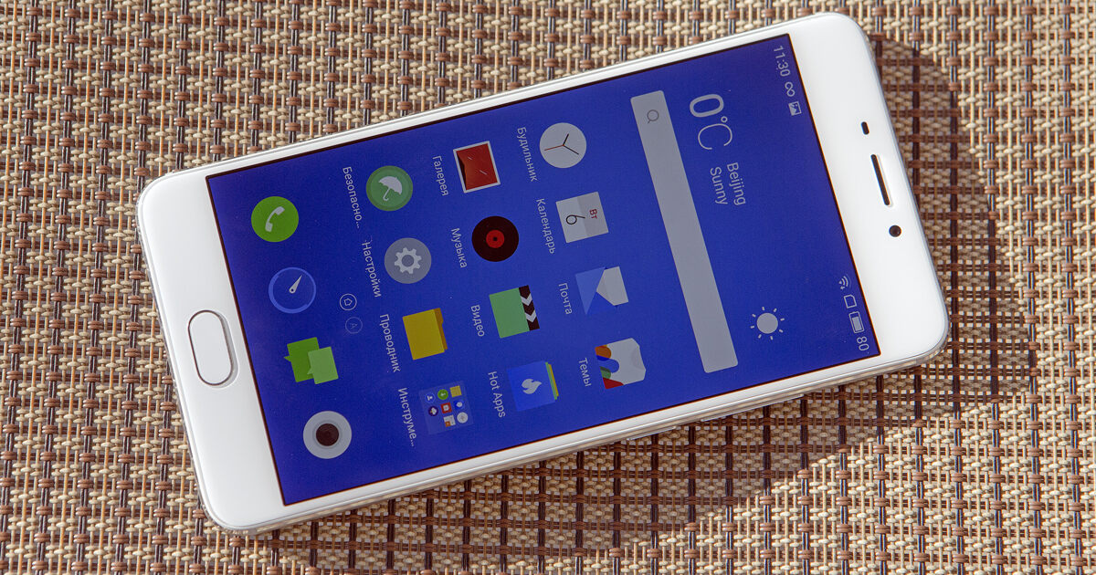 Meizu M5 Note представлен официально
