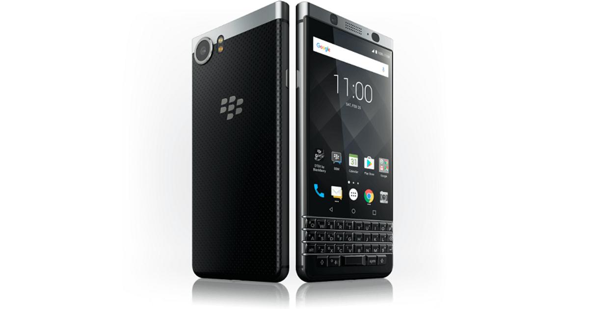 Официально: смартфон BlackBerry KEYone слегендарной QWERTY-клавиатурой