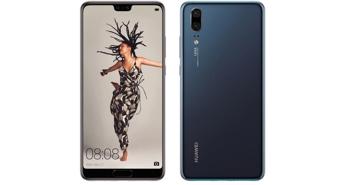 Huawei P20: инсайдер полностью рассекретил дизайн флагмана