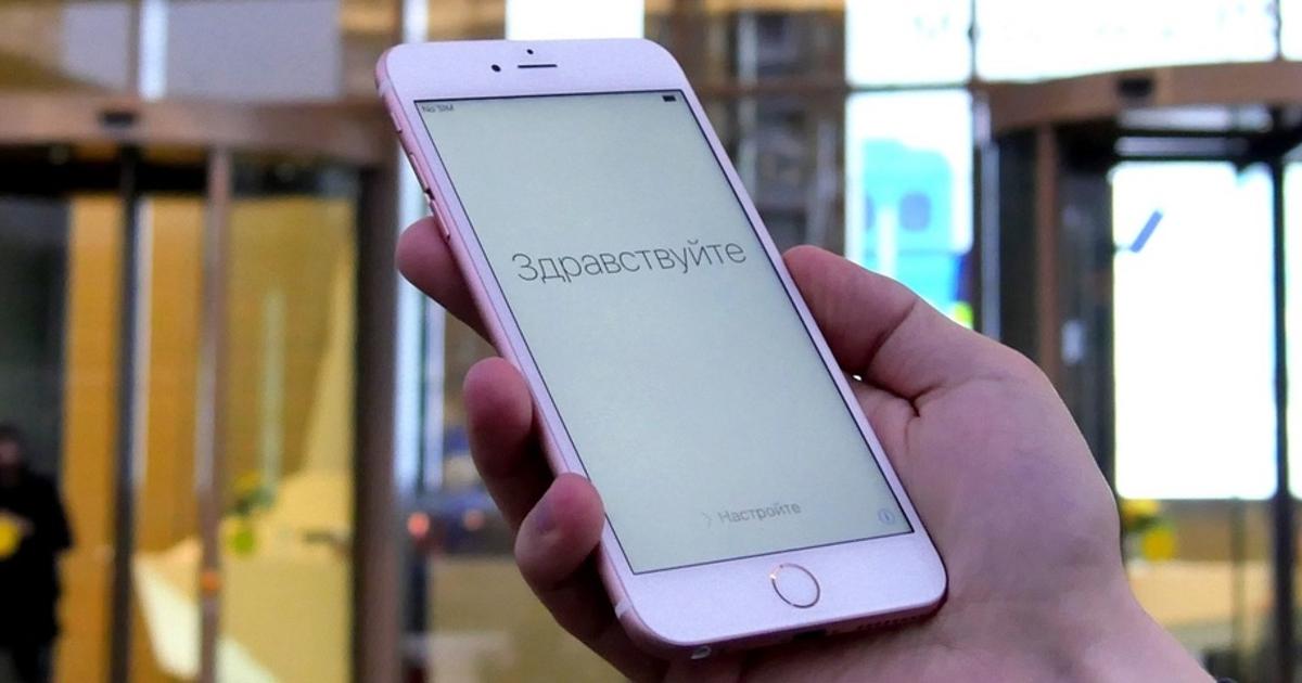 6 крутых конкурентов iPhone 6s, которые можно купить дешевле