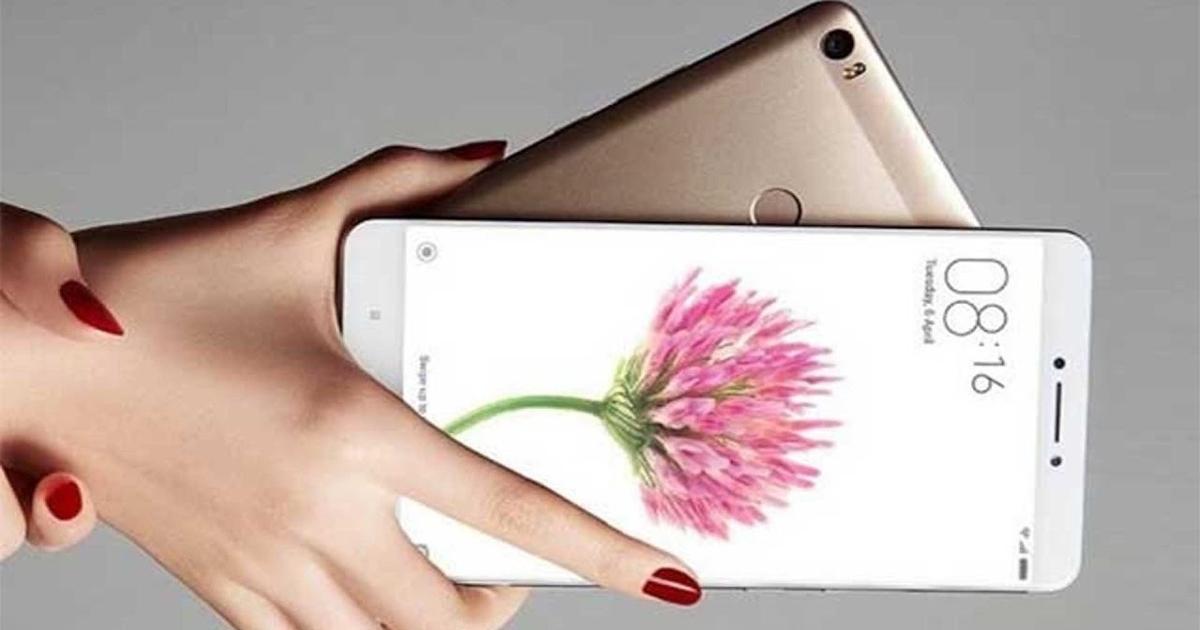 Xiaomi Mi Max 2: появился официальный тизер идата анонса