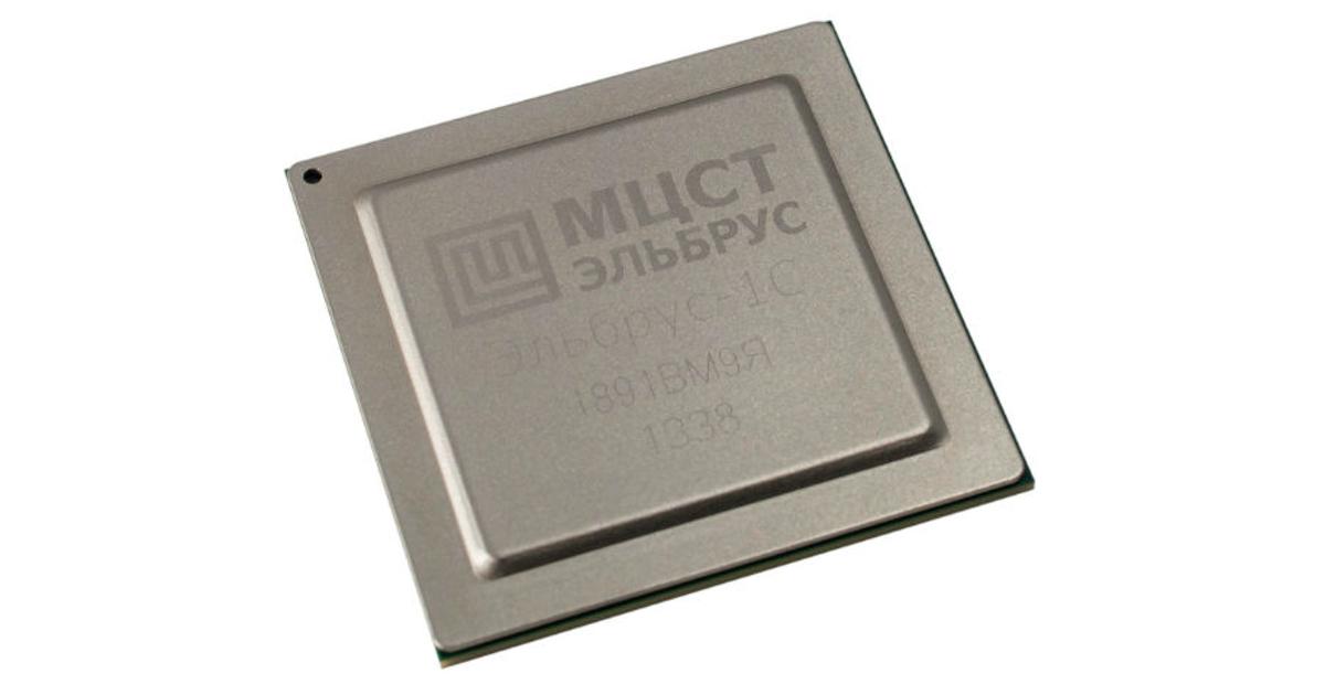Зеленоградский «Микрон» показал пластину с процессорами 90 нм