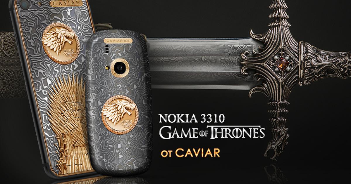 Фанатам «Игры престолов»: представили Nokia 3310 иiPhone 7 из«валирийской стали»