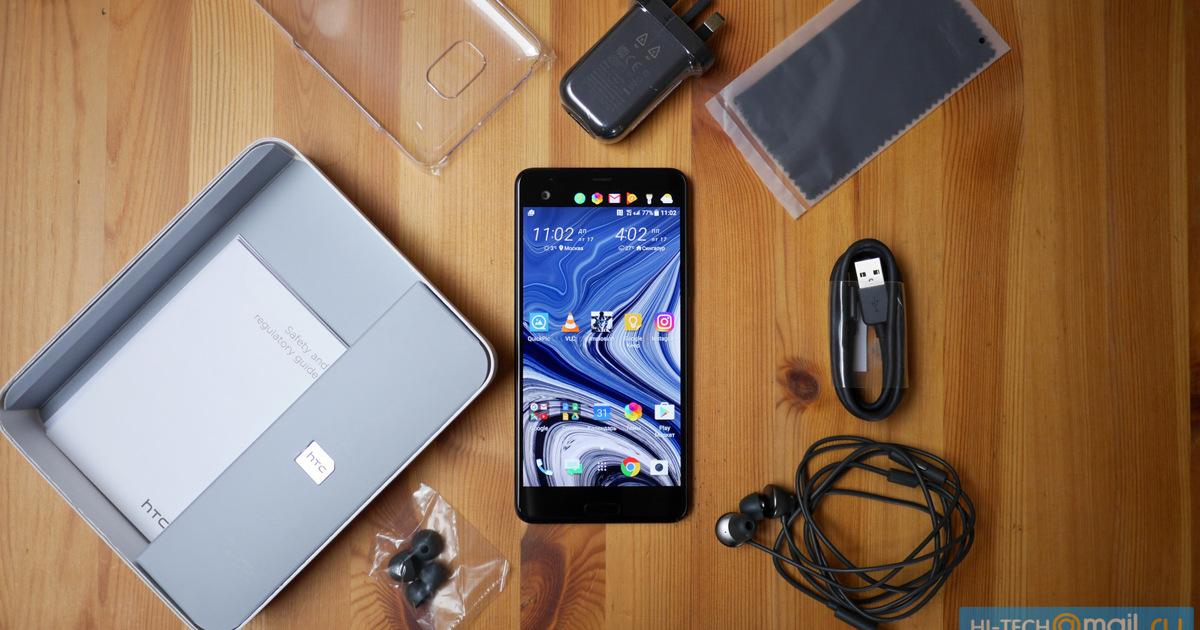 Флагман HTC U Ultra резко подешевел вРоссии